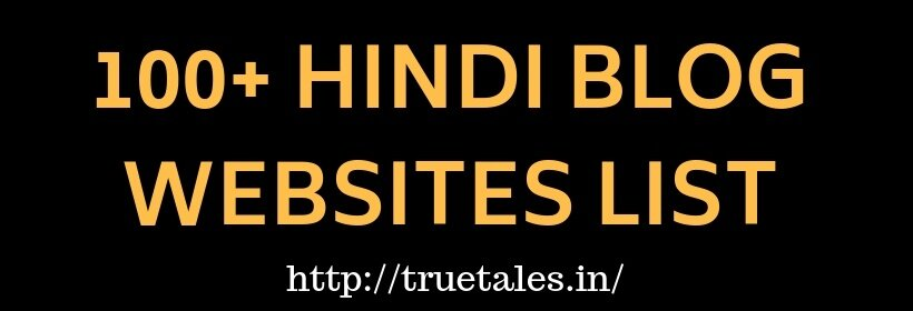 100+ Hindi Blog Sites List| Indian Blog Website