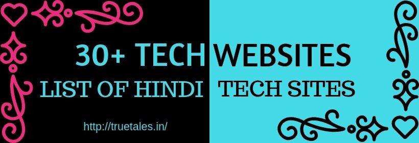 30+ Hindi Tech Sites| Hindi Blogs