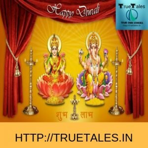 Happy Diwali Images ans wallpapers