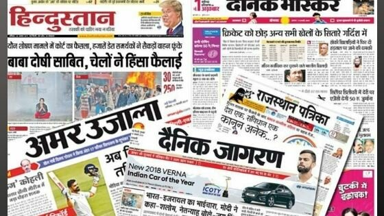 top 10 hindi news websites in india
