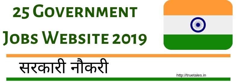 Government Jobs Website List