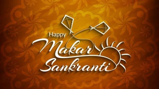 Makar Sankranti 10 Sentence in Hindi